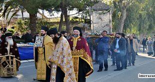Agios Haralambos