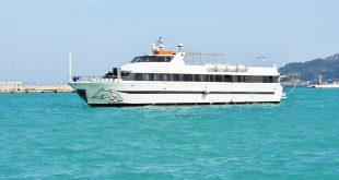 Inter-island ferry