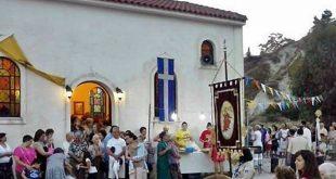 Saint Marina, Zakynthos celebrates