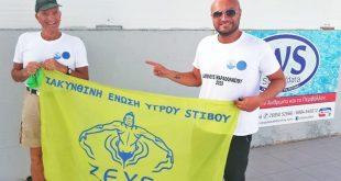 Anthony Jagger, a true marathon swimmer, Agios Sostis-Marathonisi