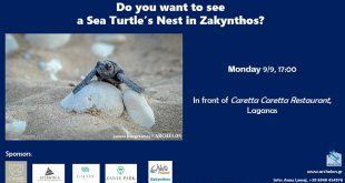 ARCHELON invites you…..