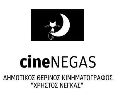 Movies on at the Open Summer Cinema Negas. 19/09/19 -25/09/19