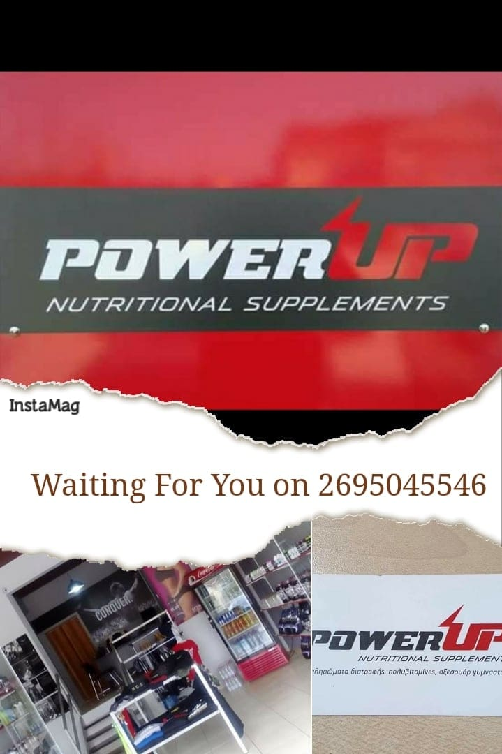 Power Up Nutritional Supplements