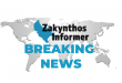 Greece:- Emergency announcement by Haradalia at 21.00p.m